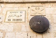 Signe du culte des chrétiens sur par l'intermédiaire de Dolorosa à Jérusalem Photographie stock