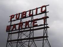 Signe du marché Photographie stock