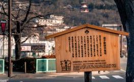 Signe en bois pour le mémorial au temple de Zenko-JI image libre de droits