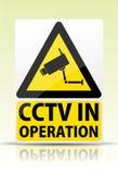 Signe en fonction de télévision en circuit fermé illustration de vecteur