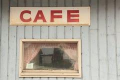signe fermé de restaurant de café de construction vieux Photos libres de droits