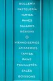 Signe français et espagnol de boulangerie Image libre de droits