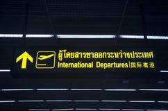 Signe général à l'intérieur de l'aéroport international de Don Mueang Images stock