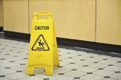 Signe humide de plancher de restaurant image stock