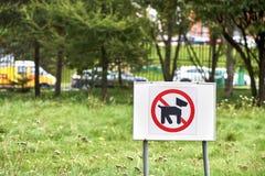 Signe interdisant des chiens marchant sur la pelouse Photos libres de droits