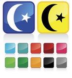 Signe islamique Photographie stock libre de droits