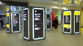 Signe Japon de station de métro de Tokyo Image libre de droits