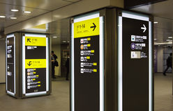 Signe Japon de station de métro de Tokyo Photos stock