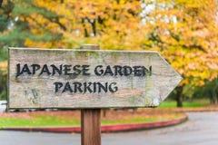 Signe japonais en bois de stationnement de jardin Images stock