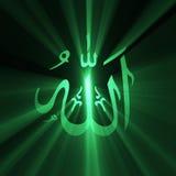 Signe léger symbolique arabe de halo d'Allah Photographie stock libre de droits