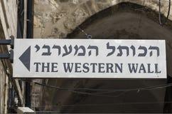 Signe occidental de mur Image stock