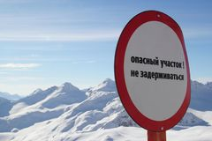 Signe ouvert - danger de précaution de la chute Photographie stock libre de droits
