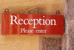 signe signe de réception la réception écrivent svp le signe Images stock