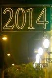 Signe 2014 sur la rue Images stock