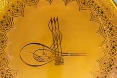 Signe traditionnel de sultans de tabouret comme Tugra Photos stock