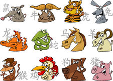 Signes chinois de zodiaque illustration de vecteur