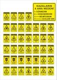 Signes courants de sécurité du travail et de santé de vecteur, enseigne de avertissement photo libre de droits