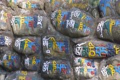 Signes de Bouddha - Népal Image libre de droits
