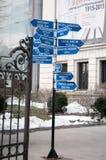 Signes de distance d'église d'Armeneasca Images libres de droits