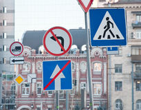 Signes de route Photo stock