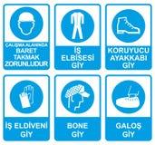 Signes de sécurité du travail et de santé Photo stock