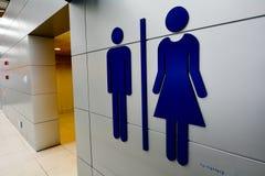 Signes de toilette d'hommes et de femmes photos libres de droits