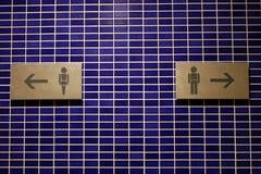 Signes de toilettes image libre de droits