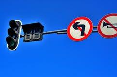 Signes de Triffic Image libre de droits