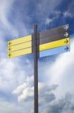 Signes informationnels en plastique colorés Image libre de droits