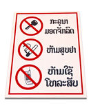Signes interdits. Images stock