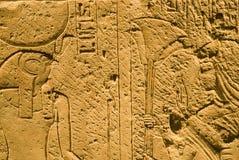 Signes pierreux très vieux de l'Egypte Image libre de droits