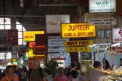 Signes pour des boutiques de bijoux Photos libres de droits