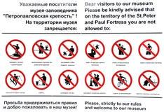 Signes russes Photographie stock libre de droits