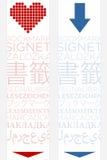 Signets Photographie stock