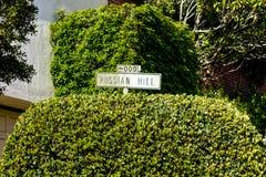 Signez la colline russe en San Francisco California United States d'A Photo stock