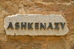 Signez les lettres d'en cuivre d'Ashkenazi de mot Photo libre de droits