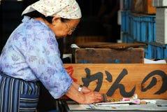 Signora del negozio del pesce Fotografia Stock