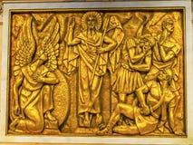 Signora della basilica di resurrezione di Cristo del rosario Fatima Portugal Fotografia Stock