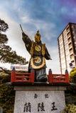 Signore e guardiano di Miyajima fotografia stock libera da diritti