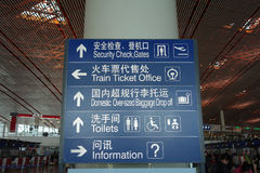 Signpost  in Beijing Capital International Airport Stock Photo