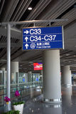 Signpost  in Beijing Capital International Airport Royalty Free Stock Photography