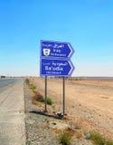 Signpost between Jordan, Iraq & Saudi Arabia Stock Images