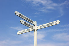Signpost in the City of Arts and Science in Valencia, Spain Royalty Free Stock Photography