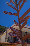 Signpost distance capital city, Greece Crete Stock Image