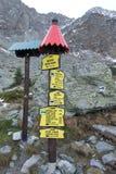 Signpost in Roháče mountains, Western Tatras Stock Photo