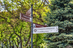 Signpost in the Subotica city, Serbia Stock Photos