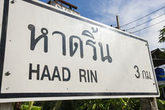 Signpost to Haad Rin, Koh Pha Ngan, Thailand Stock Photo