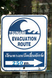 Signpost of a tsunami shelter Royalty Free Stock Photography