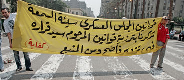 Signs Against Military Council. Cairo, Sep 9, 2011 Stock Images