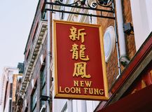 Chinese signs. Signs on buildings in Chinatown, London Stock Photography